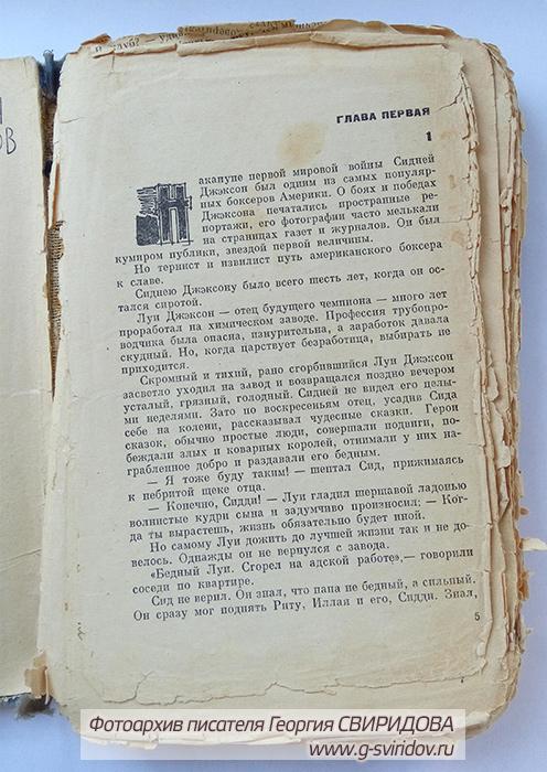 oldbook1